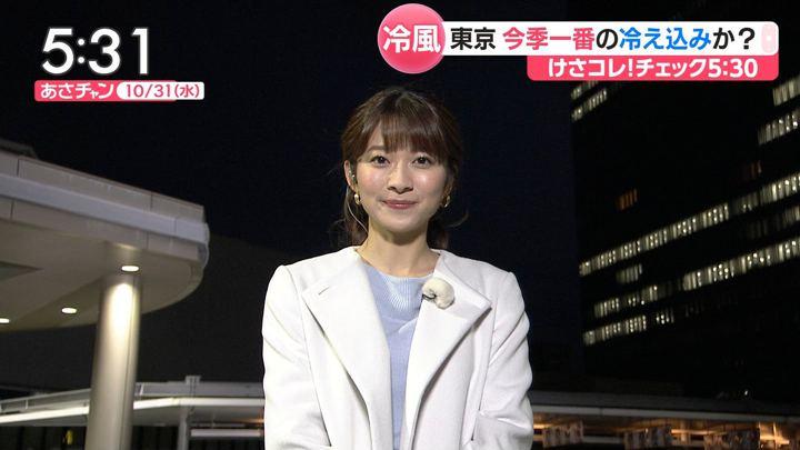 2018年10月31日山本里菜の画像02枚目