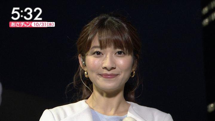 2018年10月31日山本里菜の画像03枚目