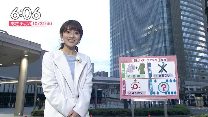 2018年10月31日山本里菜の画像07枚目