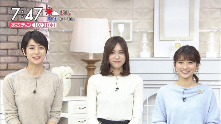 2018年10月31日山本里菜の画像11枚目