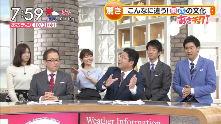 2018年10月31日山本里菜の画像12枚目