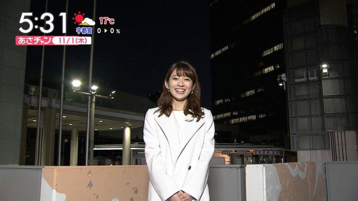 2018年11月01日山本里菜の画像01枚目