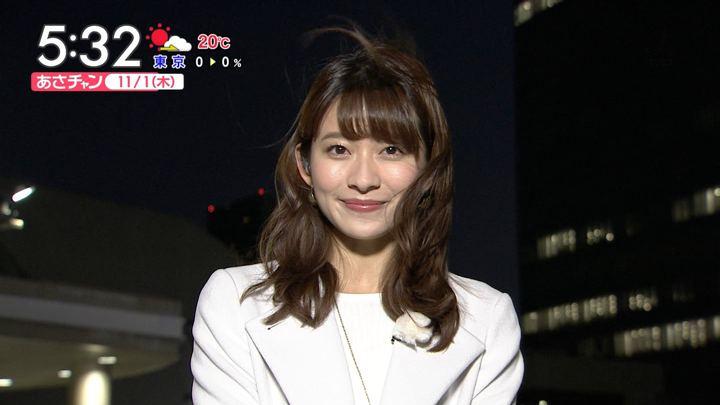2018年11月01日山本里菜の画像03枚目
