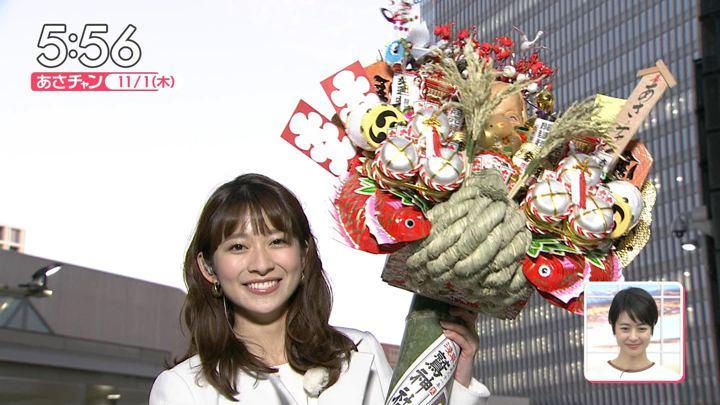 2018年11月01日山本里菜の画像04枚目
