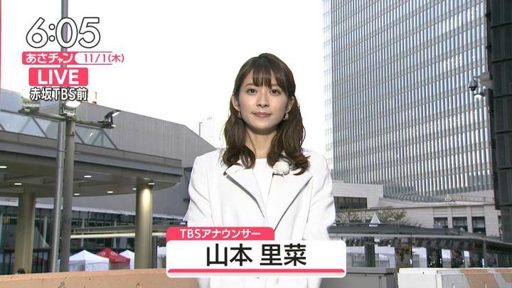 2018年11月01日山本里菜の画像08枚目