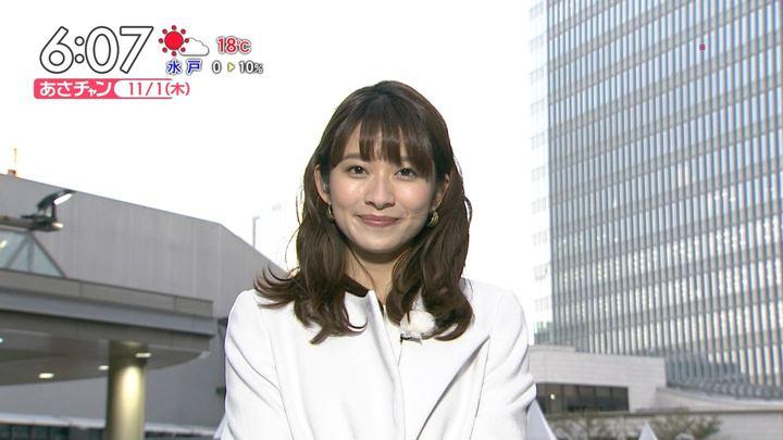 2018年11月01日山本里菜の画像09枚目