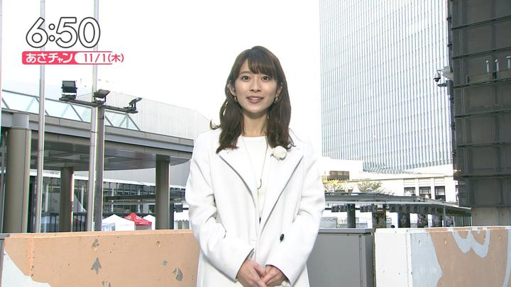 2018年11月01日山本里菜の画像10枚目