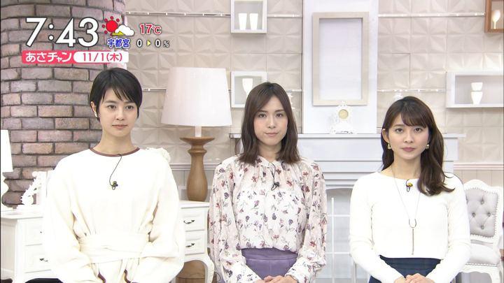 2018年11月01日山本里菜の画像12枚目