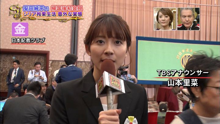 2018年11月04日山本里菜の画像01枚目