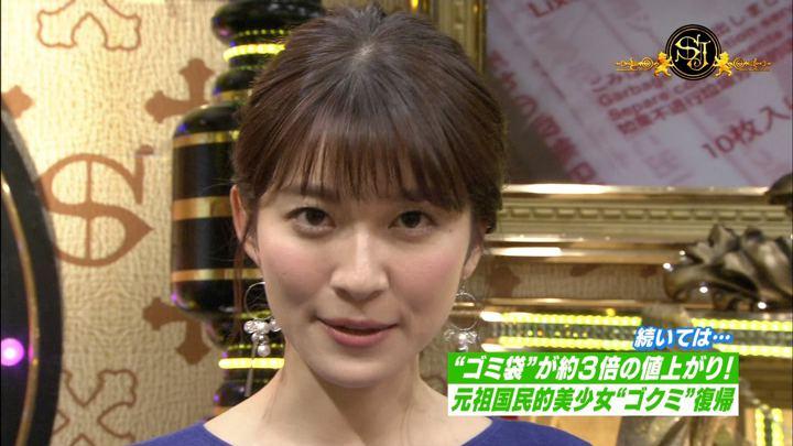 2018年11月04日山本里菜の画像04枚目