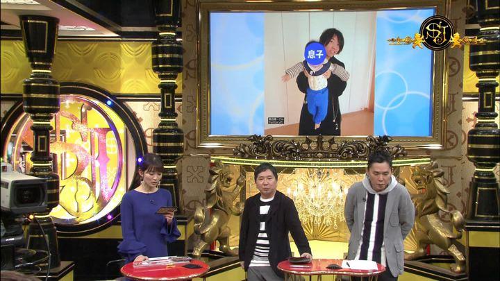 2018年11月04日山本里菜の画像10枚目