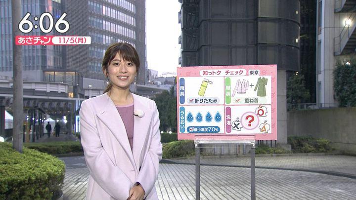 2018年11月05日山本里菜の画像06枚目
