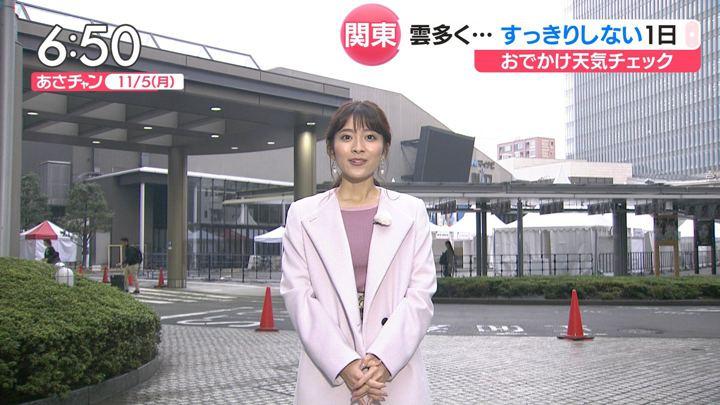2018年11月05日山本里菜の画像09枚目