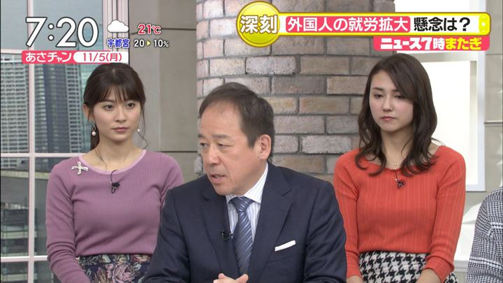 2018年11月05日山本里菜の画像11枚目