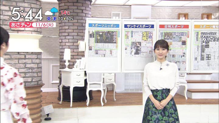 2018年11月06日山本里菜の画像02枚目