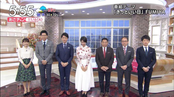 2018年11月06日山本里菜の画像07枚目