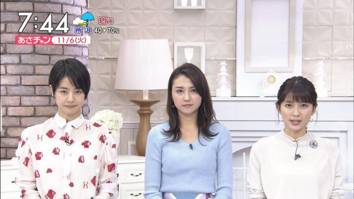 2018年11月06日山本里菜の画像12枚目