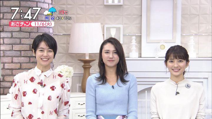 2018年11月06日山本里菜の画像13枚目