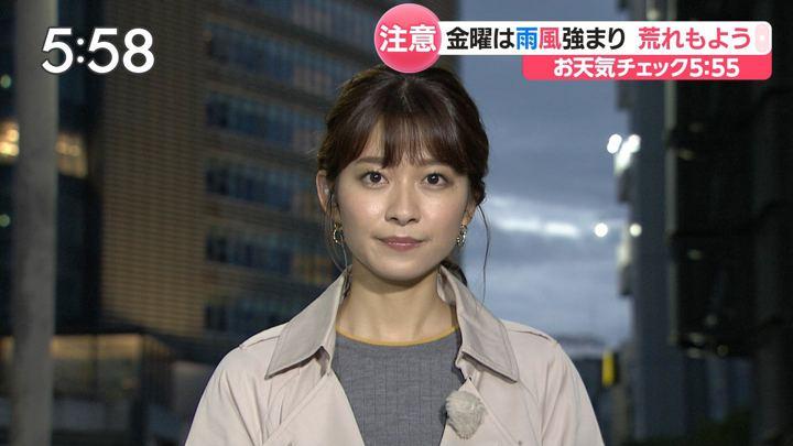 2018年11月07日山本里菜の画像04枚目