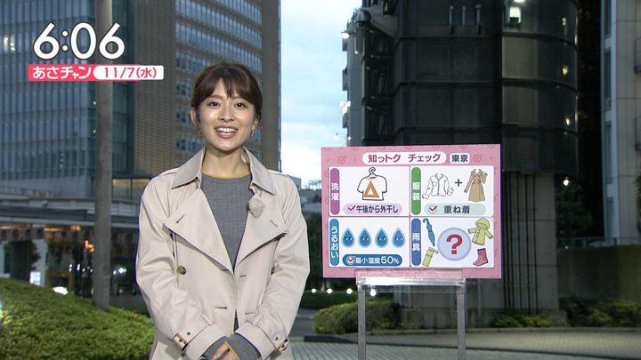 2018年11月07日山本里菜の画像07枚目