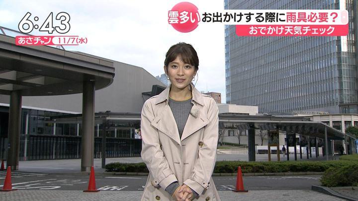 2018年11月07日山本里菜の画像09枚目