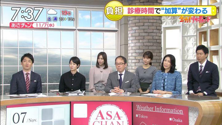 2018年11月07日山本里菜の画像11枚目