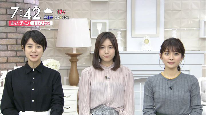 2018年11月07日山本里菜の画像12枚目