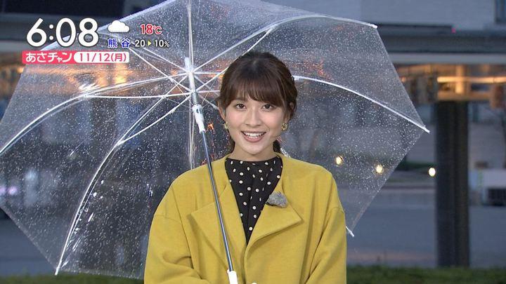 2018年11月12日山本里菜の画像10枚目
