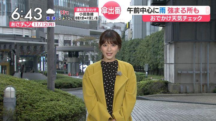2018年11月12日山本里菜の画像12枚目