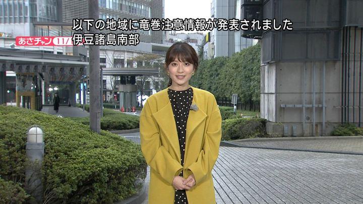 2018年11月12日山本里菜の画像13枚目