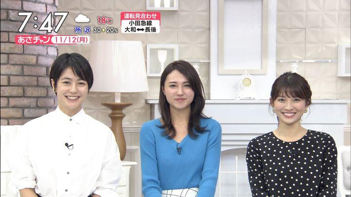 2018年11月12日山本里菜の画像17枚目