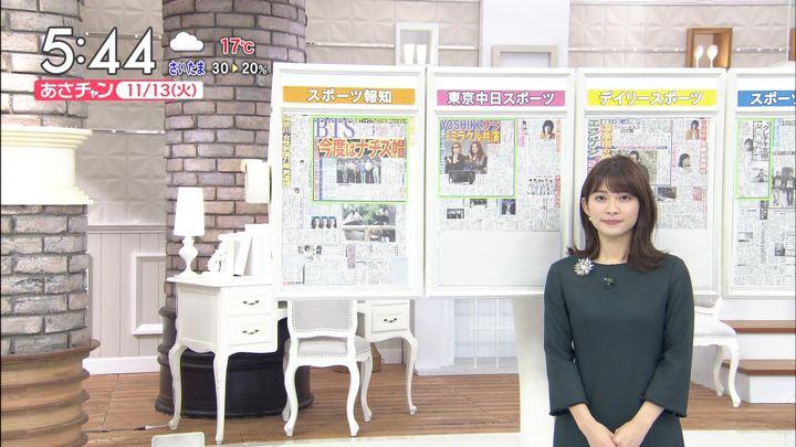 2018年11月13日山本里菜の画像03枚目