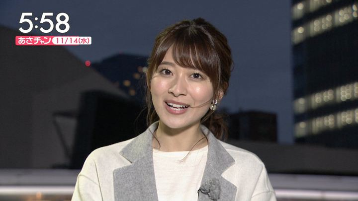 2018年11月14日山本里菜の画像09枚目