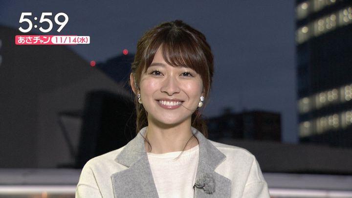2018年11月14日山本里菜の画像10枚目