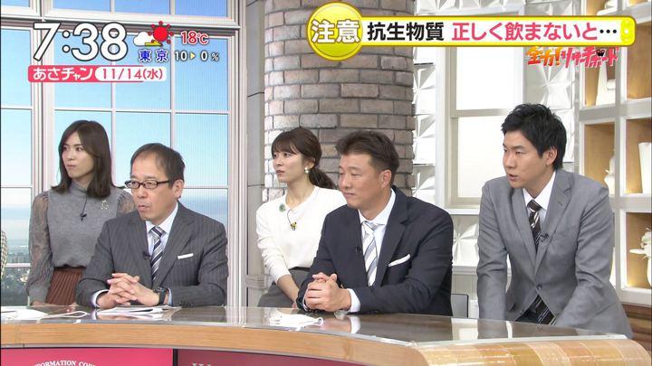 2018年11月14日山本里菜の画像18枚目