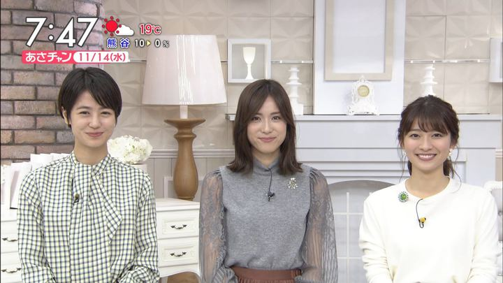 2018年11月14日山本里菜の画像20枚目