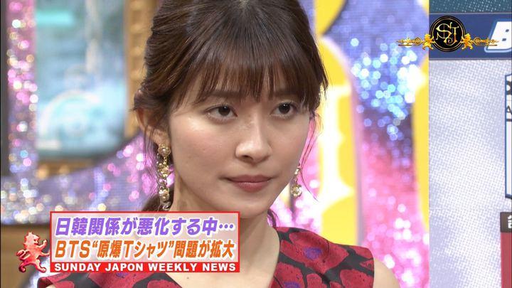 2018年11月18日山本里菜の画像01枚目