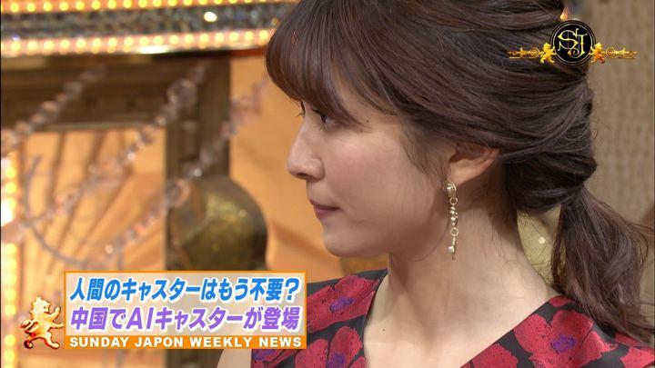 2018年11月18日山本里菜の画像26枚目