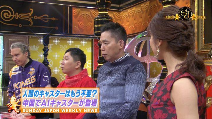 2018年11月18日山本里菜の画像35枚目