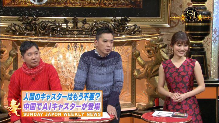 2018年11月18日山本里菜の画像38枚目