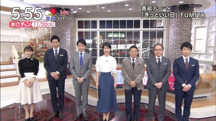 2018年11月20日山本里菜の画像08枚目