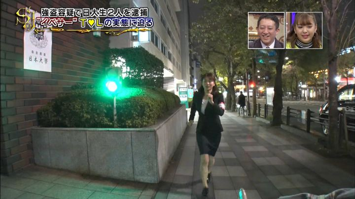 2018年11月25日山本里菜の画像05枚目
