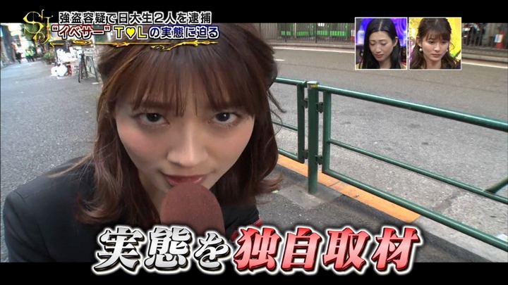 2018年11月25日山本里菜の画像07枚目
