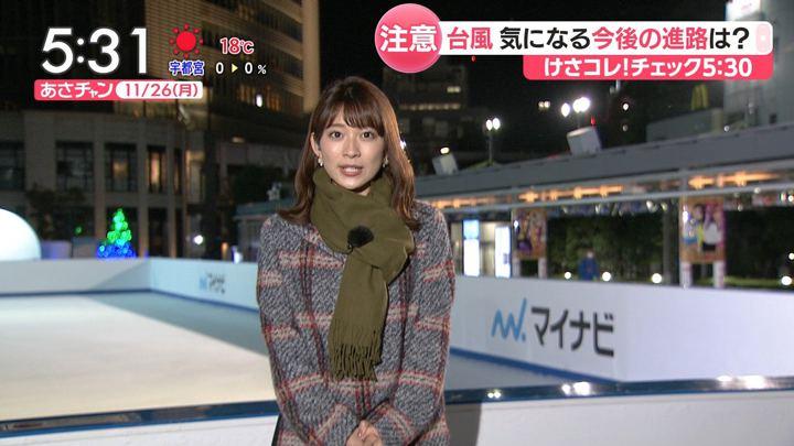2018年11月26日山本里菜の画像02枚目