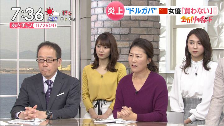 2018年11月26日山本里菜の画像11枚目