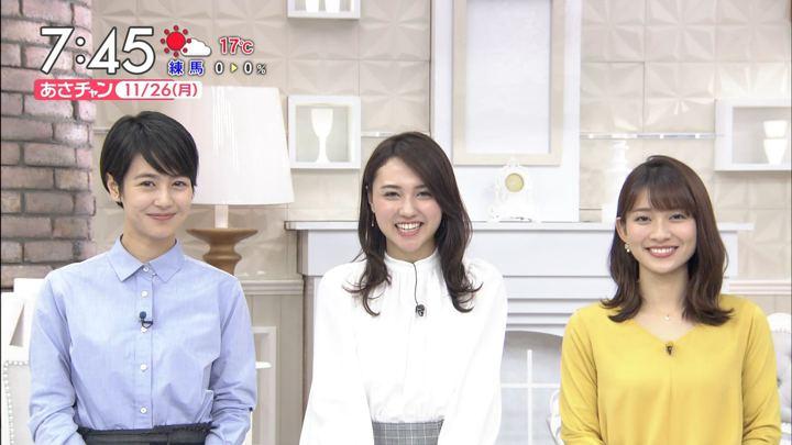 2018年11月26日山本里菜の画像12枚目