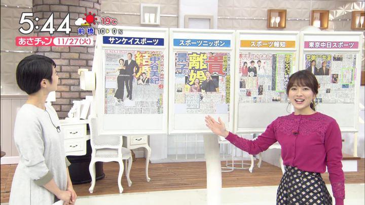 2018年11月27日山本里菜の画像03枚目