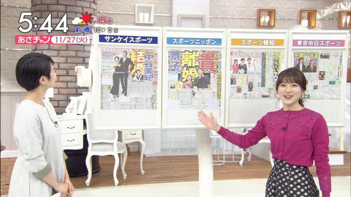 2018年11月27日山本里菜の画像04枚目