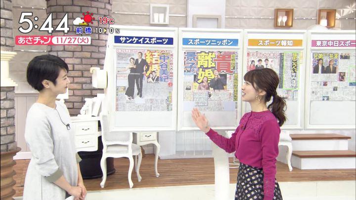 2018年11月27日山本里菜の画像05枚目