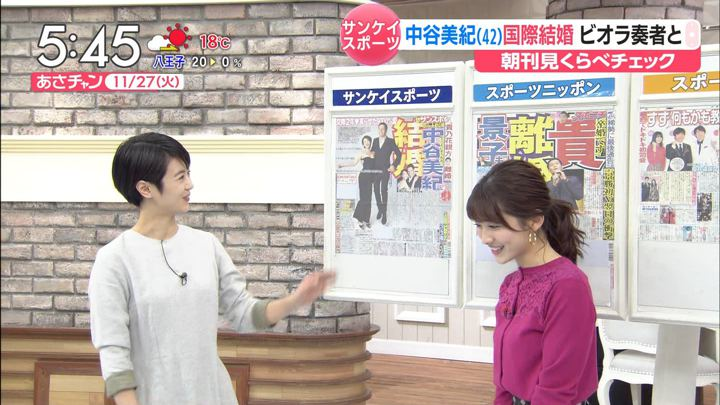 2018年11月27日山本里菜の画像06枚目
